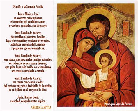 imagenes de la familia santa exhortaci 243 n amoris laetitia del papa francisco sobre la