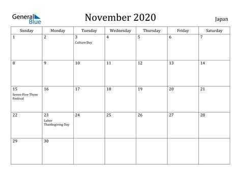 collect  calendar  holidays printable  japan calendar printables  blank