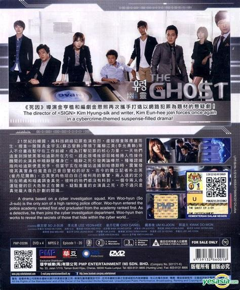 so ji sub ghost ep 1 yesasia the ghost dvd ep 1 20 end multi audio