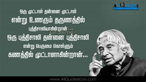 tamil wallpaper quotes gallery abdul kalam quotes in tamil wallpapers best inspiration