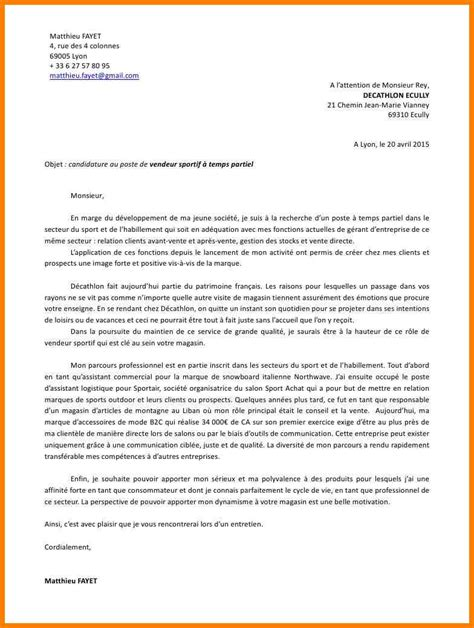 exemple lettre de motivation vendeuse magasin de vetement 10 lettre de motivation magasin bio cv vendeuse