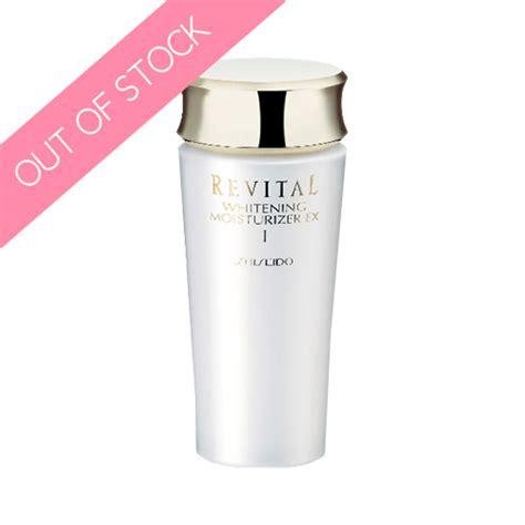 Shiseido Whitening shiseido revital whitening moisturizer ex i