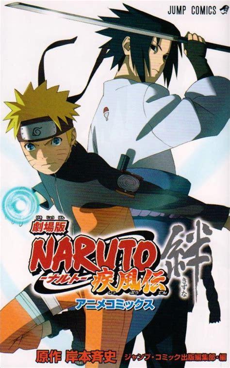 film naruto naruto shippuuden the movie 2 kizuna poster naruto