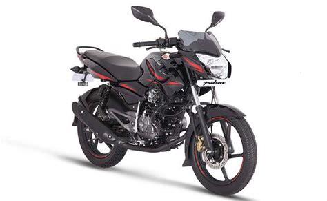 Saklar Bajaj Pulsar 135 bajaj pulsar 135 ls price mileage review bajaj bikes