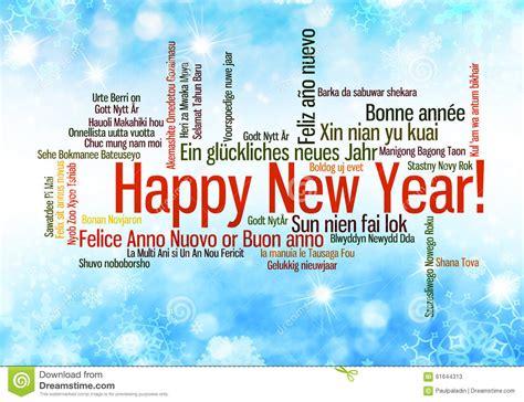 happy new year words happy new year words cloud stock photo image 61644313