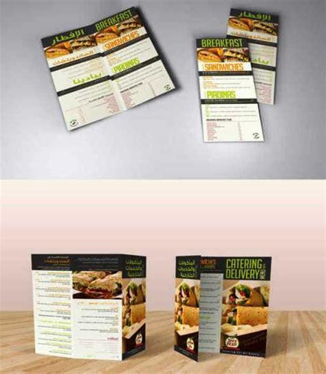 membuat brosur restoran 30 desain brosur restoran untuk promosi dan