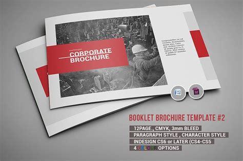 brochure booklet templates booklet brochure template 2 brochure templates