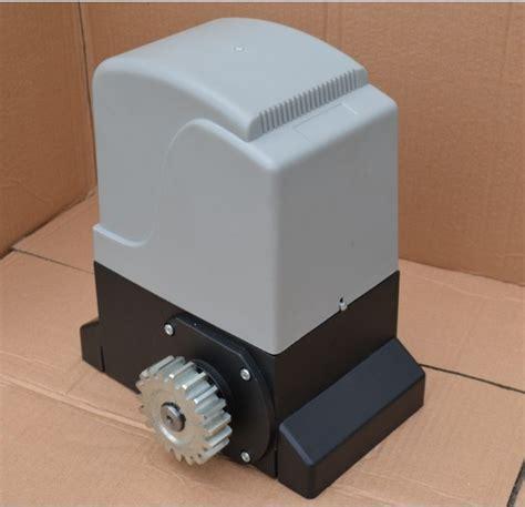 motor for automatic gate china automatic sliding gate motor sliding gate opener