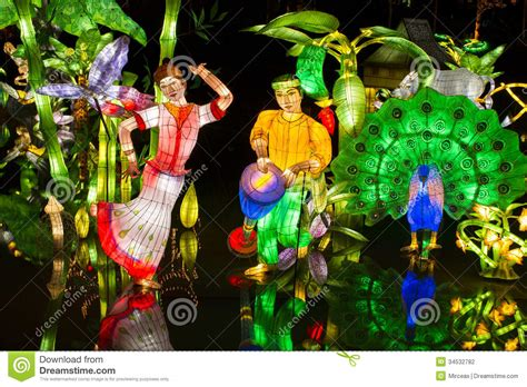 Chinese Lantern Stock Photography Image 34532782 Montreal Botanical Gardens Lanterns