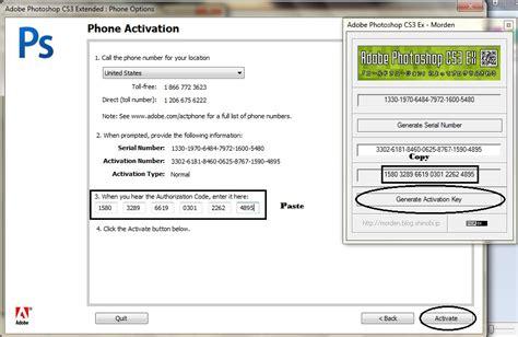 adobe photoshop cs3 full version with serial key free download adobe photoshop cs3 keygen 1408