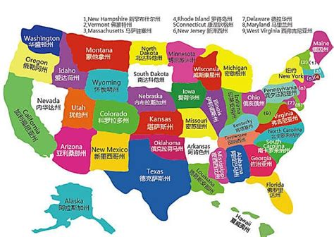 map of united states showing individual states 美国50个州分布图 中英对照 云上小悟