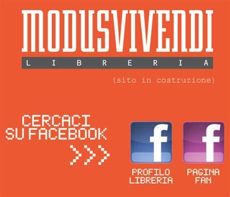 libreria modus vivendi modusivendi definition what is