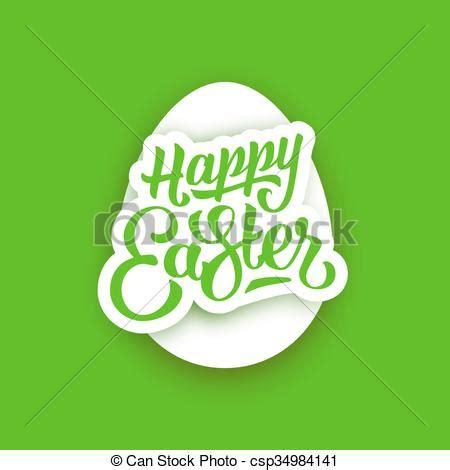 Beschriftung Ei by Beschriftung Ostern Papier Wei 223 Es Ei Gl 252 Cklich Eps