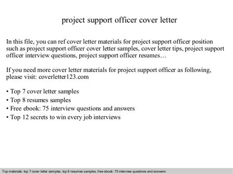 Project Support Letter Template Project Support Officer Cover Letter