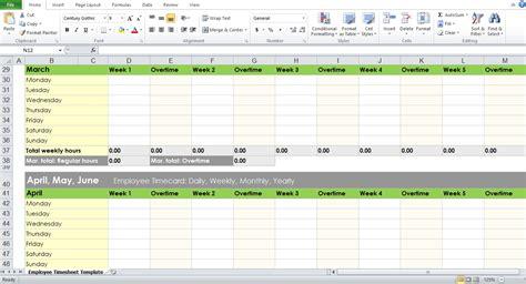 Blank Employee Timesheet Template Excel Tmp Employee Timecard Template Excel