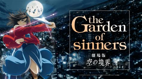 garden of sinners the garden of sinners now available on crunchyroll