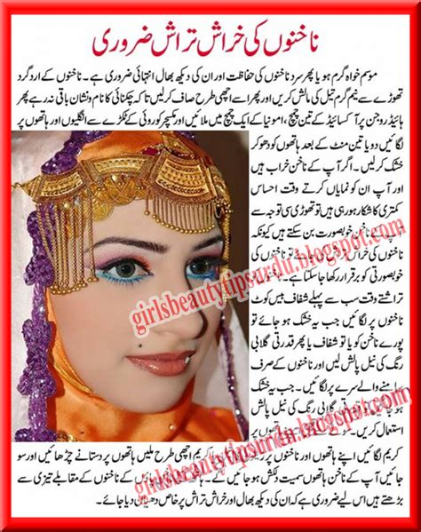 Nail Care Tips by Tips Urdu And All The