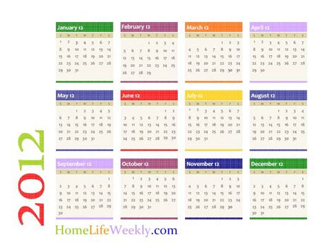 Calendar Of 2012 Printable Calendar 2012 171 Home Weekly