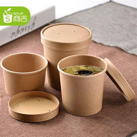 cuisine cup 25 b 228 sta takeaway packaging id 233 erna p 229