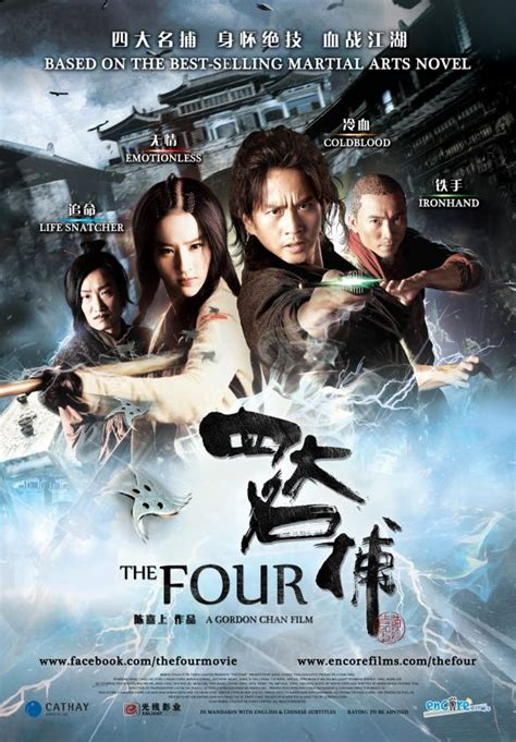 film china wölfe cinema e missili the four 3 四大名捕3 gordon chan 陈嘉上