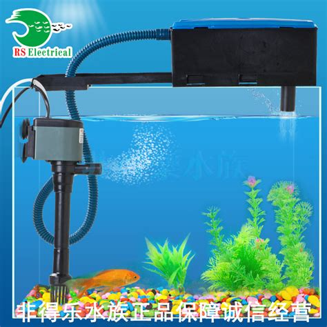resun 15w 1200l h 3 in1 aquarium top filter plastic box filter with water submersible