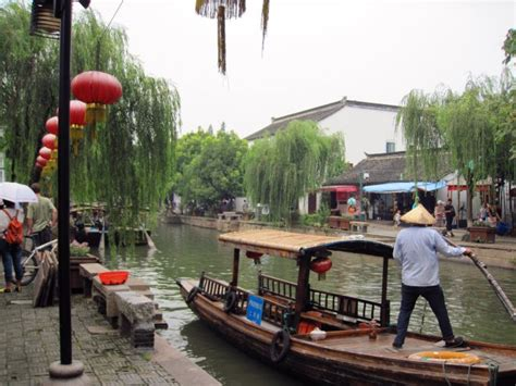 Modern Qibao 3 exhibit 2 zhujiajiao watertown in the lower yangzi river delta historical landscape in