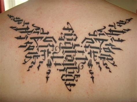 ambigram tattoos collection of 25 beautiful ambigram for arm
