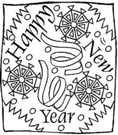 kaboose coloring pages new years books and activities on new year s