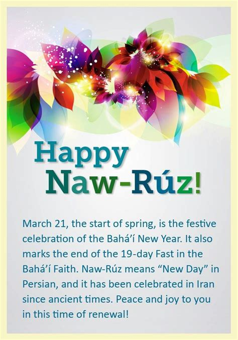 happy naw ruz the baha i new year baha i new year