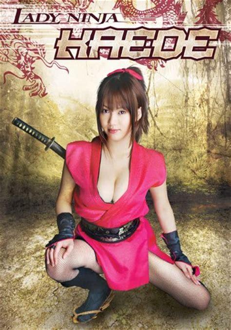 film ninja hot japanese sexy heroine movies gallery ebaum s world