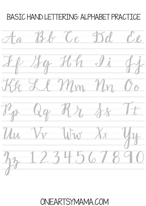Calligraphy Letters Worksheets