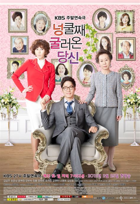 Because This Is My Dvd Drama Korea guest post drama quot my husband got a family quot review