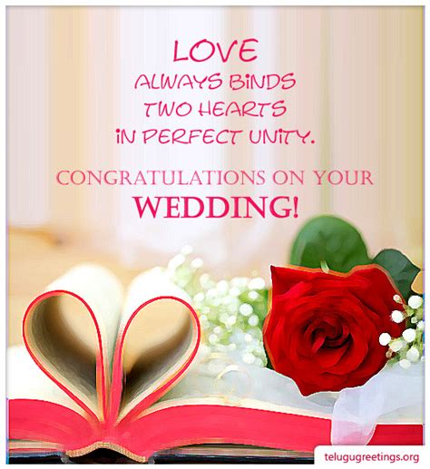 8 Cards To Send For A Wedding by Wedding Greeting 2 Telugu Greeting Cards Telugu Wishes