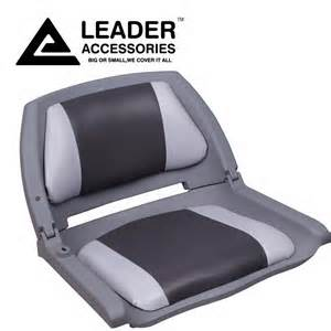 boat seats rockhton pair set leader accessories gray charcoal molded fold