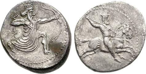 English Vase Achaemenid Empire 550 330 Bc