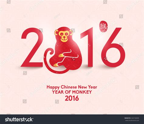 happy new year translated happy new year translation in 28 images 2017 new year