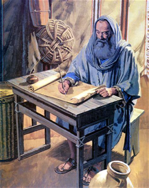imagenes literarias del libro de jeremias adventismo puro comentario biblico adventista libro de