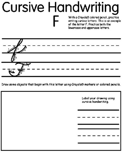 Writing Cursive F Coloring Page Crayola