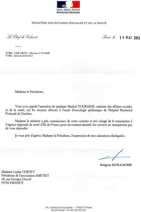 Lettre De Motivation Pour La Banque Mondiale Rtf Lettre De Demission D Une Association
