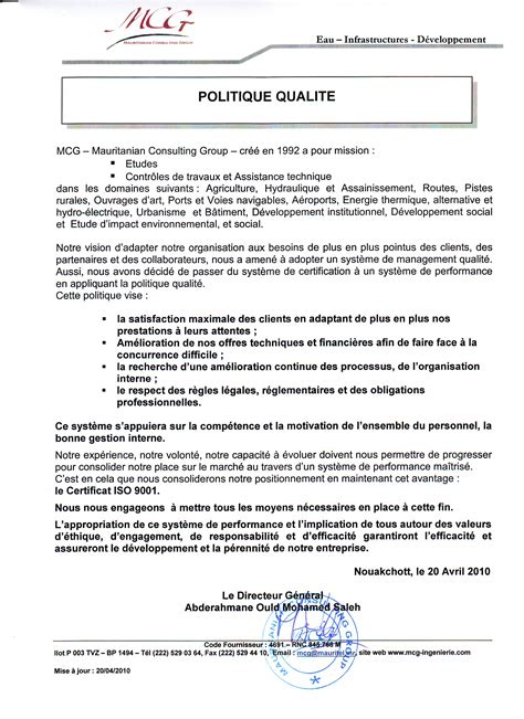 Lettre De Motivation Stage Banque Populaire Lettre Motivation Stage Banque