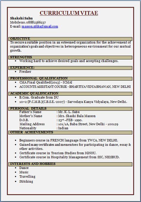 Cma Resume by Resume Co Resume Sle Cma Fresher