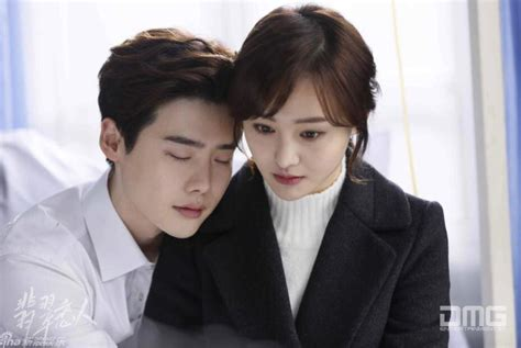 download lagu lee jong suk come to me while you were lee jong suk in upcoming chinese drama jade lover k