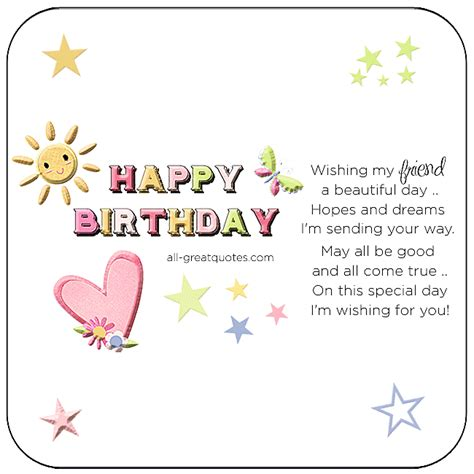 Animated Birthday Cards For Friends