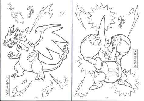 pokemon xyz coloring pages 17 best images about new pokemon xy coloring pages on