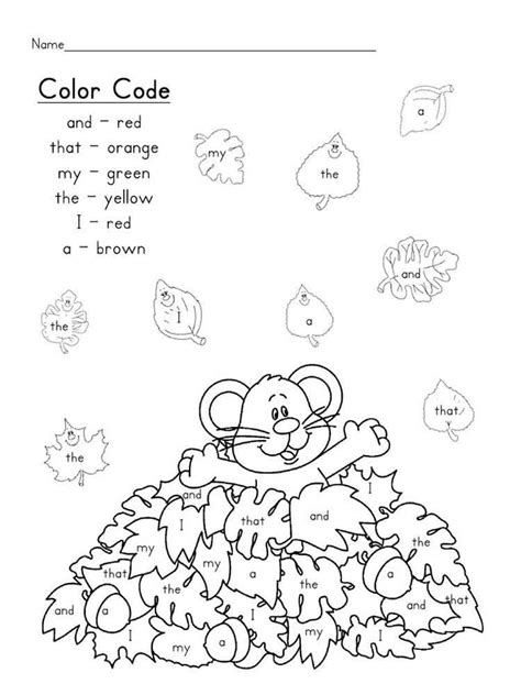 coloring pages with hidden words hidden sight words coloring pages free printable hidden