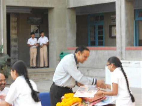 Haria College Mba Jamnagar by Yeh Pal By Kaushal Patalia St Xaviers Jamnagar