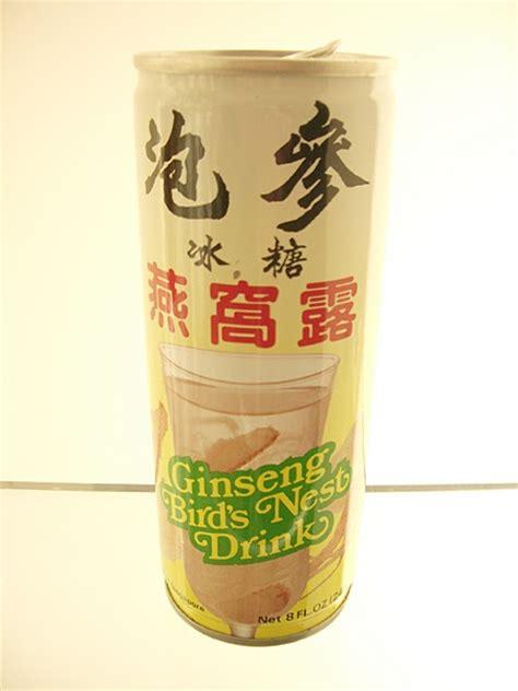 Ginseng Per Kilo drink station ginseng bird s nest drink rabbit brand