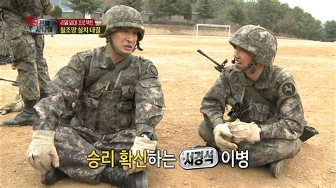 a real korean army special qualification intensive course ep03 20130428