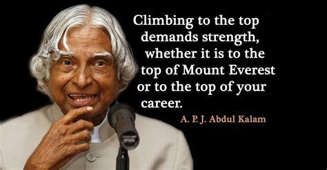 Apj Abdul Kalam Quotes A P J Abdul Kalam Quotes Quotesgram