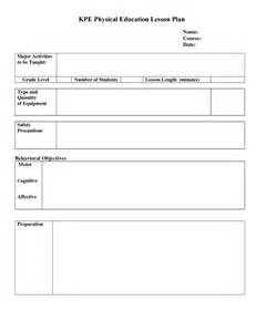 blank pe lesson plan template lesson plan template pe lesson plan template pe lesson